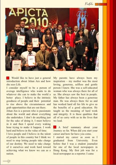 jehan-page2