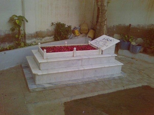 The Resting Place Of Jaun Elia