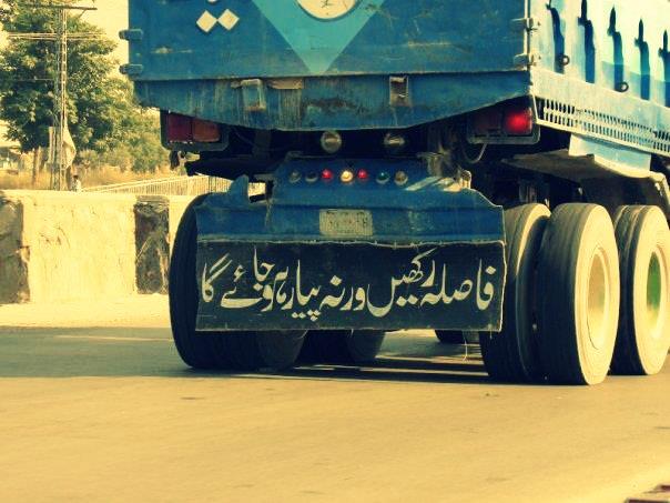 Behind The Paki Truck,trucks,Pakistan