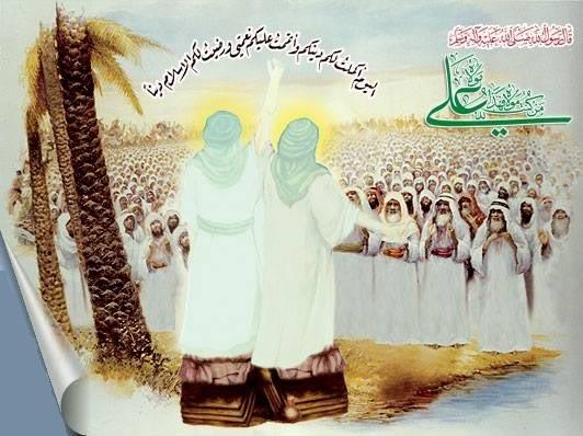 Eid-e-Ghadeer