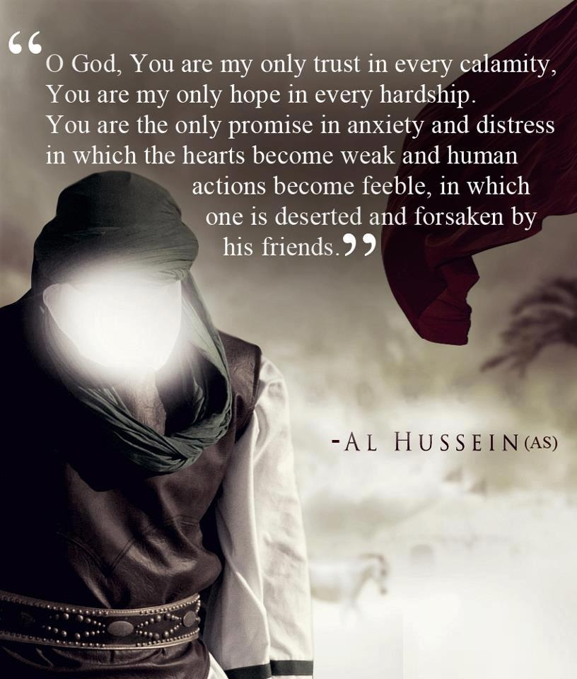 Saying of Imam Hussain