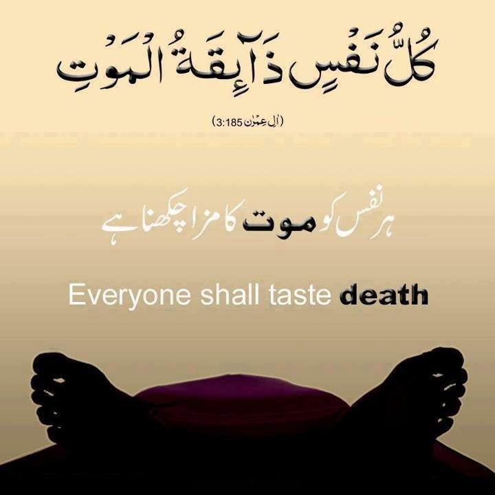 Everyone Shall Taste Death,death