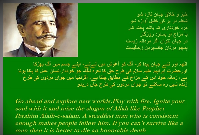 Go Ahead And Explore New Worlds,Allah,Prophet,Ibrahim,fire,play with fire,honorable death,honorable ,death,die,islam,muslims,allama iqbal,iqbal,pakistan