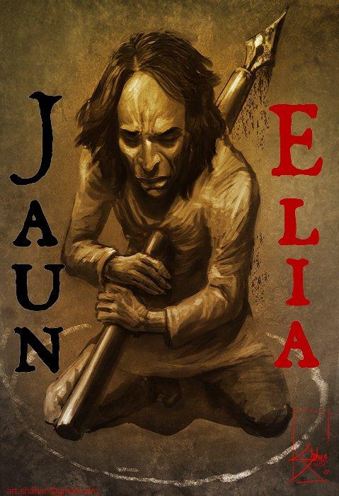 Jaun Elia,Jon Elia,poetry,poet,urdu,shayari,aliya,Jhon aliya, john,sketch,