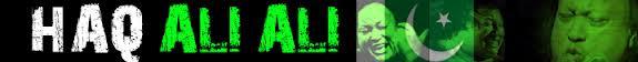 slave of Ali,lion of ALLAH,lion of GOD,Khaibar,islam,muslims,muslim,Mohammad (P.B.U.H),sufisim,sufi,malang,Nusrat Fateh Ali Khan,Nusrat Fateh Ali, Khan,Khan shahab