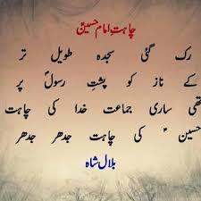 Imam Hussain,ImamHussain,Imam,Hussain,love islam,islam,muslims,muslim,karbala,