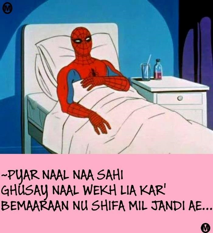 Bemaaraan Nu Shifa Mil Jandi Ae,PakistaniMeme,Pakistani Meme,meme,Pakistan,Paki Jokes,meme,memeabad,Pakistani Comics,Pakistani Comic,Spiderman,SpidermanJoke