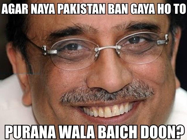 Agar Naya Pakistan Baan Giya Ho Tou Poura Naa walaa beech doun ?, NayaPakistan,PTI,MQM,PPP,Pakistan,karachi,PakiComics,Comic,Comics,PakistaniComics