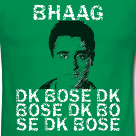 Bhaag DK Bose Lyrics,Song Title, Bhaag DK Bose Movie, Album , Delhi Belly ,Singer, Ram Sampath ,Lyricist, Songwriter, Amitabh Bhattacharya, Music ,Director, Composer ,Ram Sampath,delhi-belly.delhi,imran khan