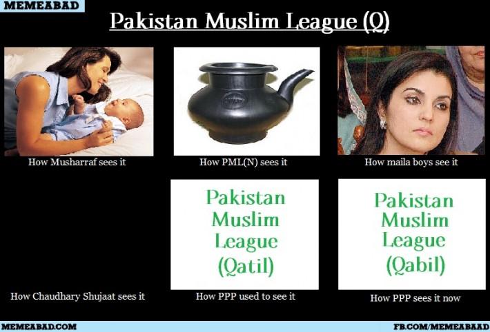 PMLQ,Pervez-Musharraf-meme,Pakistani Political Parties Meme,Pakistani Political Parties, Meme,Pakistan,Jamat-e-Islami, Political Parties Meme,Political Parties,Political ,Parties,PPP,PTI,MQM,Musaraf,Imaran Khan,nawaz shareef,people of pakistan,