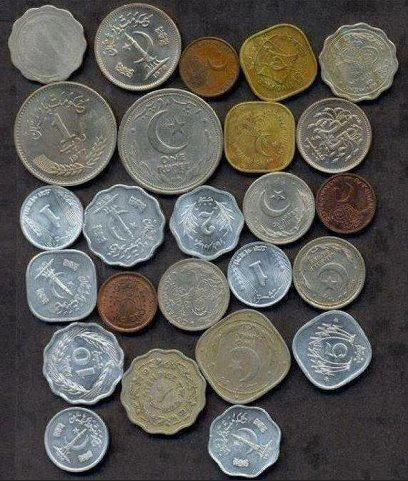 Pakistani Coins,classical,classics,classical Pakistani Coins,Pakistan currency coins,coins,coins hobby,