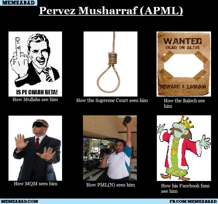Pervez-Musharraf-meme