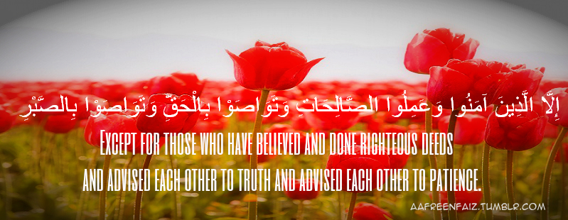 Surat Al-Asr,islam,muslims,muslim,friday prayers,prayer,friday,quran,the holy book,the book,book,holy quran,quran