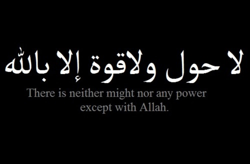 There Is Neither Might Nor Any Power Except With Allah,Dua,Islam,Muslims,Rememeber