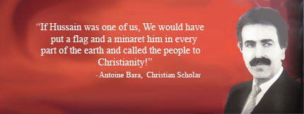 Antoine Bara, a Syrian Christian ,thinker and scholar ,thinker , scholar ,a Syrian ,Christian,syria,syria war,muslilms,islam,who is hussian,whoishussian,karbala,Imam Hussein in Christian Ideology,Imam Hussein ,Christian Ideology,Christian ,Ideology,Interview with Antoine Bara ,Interview with Antoine Bara on his book regarding the value of Imam Hussein(A.S)