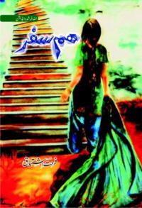 Humsafar novel