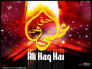 Haq Ali Ali - By Nusrat Fateh Ali Khan,Haq Ali Ali ,By Nusrat Fateh Ali Khan,Haq Ali ,Ali ,Nusrat Fateh Ali Khan,ali khan,ali, Ali Maula, Amir Khusro, islam, khan, Khusro, lion, master, nusrat, Nusrat Fateh Ali Khan