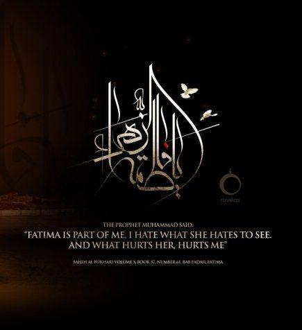 Saying Of Prophet (P.B.U.H) About Hazrat Fatima (A.S),Saying Of Prophet (P.B.U.H) ,About Hazrat Fatima (A.S),Hazrat Fatima,Bibi Fatima,Prophet (P.B.U.H), Holy Prophet (P.B.U.H)
