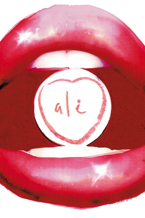 Happy Birthday Ali,Happy Birthday, Ali,Happy ,Birthday ,Ali,syed ali immam rizvi,ali, Ali Immam, Birthday, happy, Happy Birthday, Happy Birthday Ali, Happy Birthday Ali Immam,Happy Birthday Ali,Happy Birthday, Ali,Happy ,Birthday ,Ali,syed ali immam rizvi,