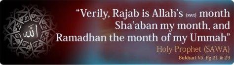 Rajab , Islam,Muslims, Rajab Dua,Rajab Fast, Rajab Fasting,Recite daily in Rajab,asking forgiveness,ask forgiveness,saying of Holy Prophet,islam and rajab