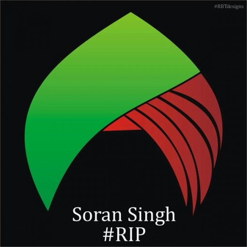 Sardar Suran Singh,Sardar Suran, Singh,Suran Singh,Pakistan,Pakistani,Paki Blood,Pakistani Blood,Do not forget