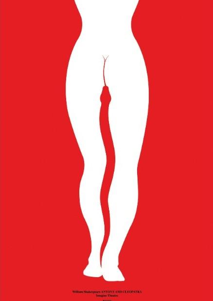 Sex pleasure,Woman,women,sex,magic spell,complete,abandon,movements,spell is borken,magic of caresses