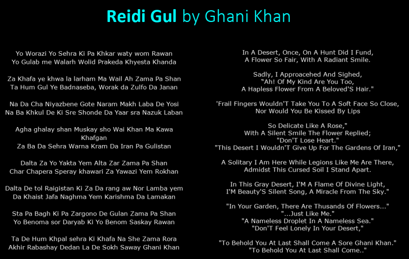 Reidi Gul - Lyrics and Translation,pashto song,Reidi Gul pashto song,Reidi Gul Lyrics,Reidi Gul Lyrics Translation,,Reidi Gul Translation,Ghani Khan,