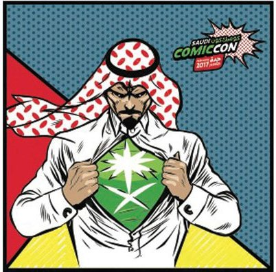 Comic Con comes to Saudi Arabia for first time,Comic Con, Saudi Arabia for first time,Saudi Arabia,Arab World,Arab Comic Con