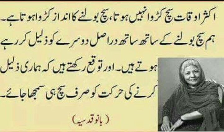 Bano Qudsia About Truth,Bano Qudsia, About Truth,truth