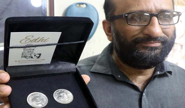 Abdul, abdul sattar, abdul sattar edhi, Do not forget, Edhi, Muslim people, muslims, paki, Pakistan, sattar edhi, Pakistani,Pakistan,new edhi coin,edhi coin,