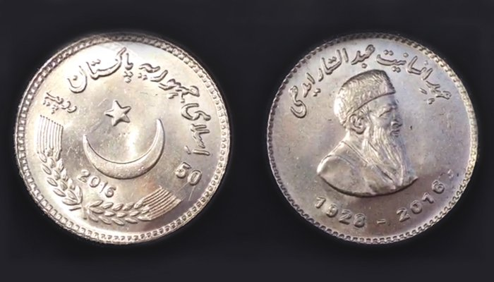 Keeping in mind the honorable services of Edhi Sahb, the government had decided to issue the new Edhi coin in a cabinet meeting held on July 2016. The coin features the face of Abdul Sattar Edhi on the backside and the front face will depict the star and crescent just like the normal Pakistani coins.